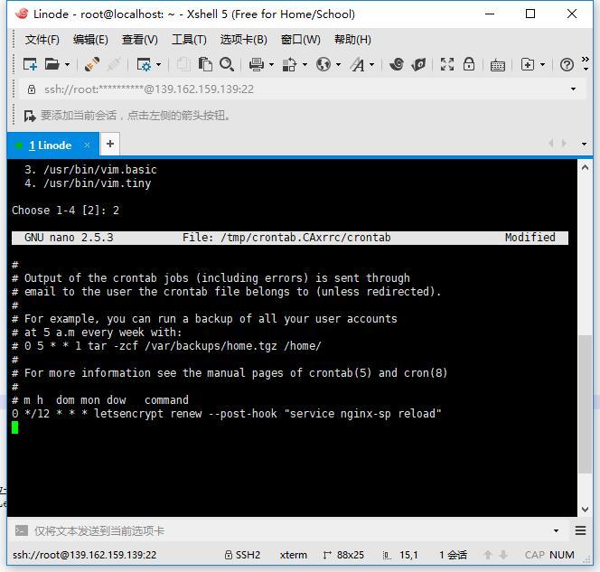 《如何为Serverpilot上的Wordpress网站安装SSL》