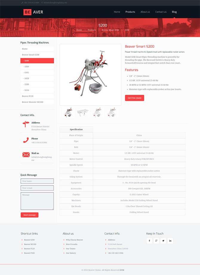 《外贸网站建设和优化全面指南》