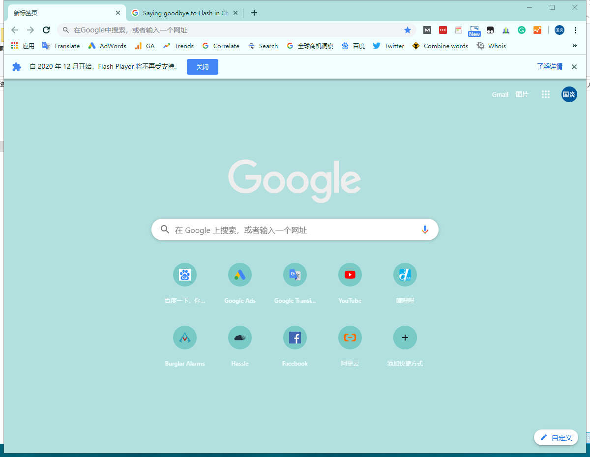 《警惕,你的网站可能在客户电脑无法正常显示!》